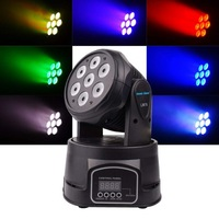 LELD Диско лазер – Smart Rainbow, 100W 225 x 225 x 295cm