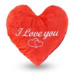 """Плюшена играчка ТЕА, Сърце с надпис, Казва""""Обичам те толкова много"""", 23 см"""