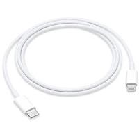 Apple USB Type-C-Lightning töltőkábel 1m, OEM (MQGJ2ZM/A) (iPhone 11, 11 Pro, 11 Pro Max)
