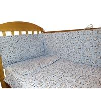 """""""Baby Bear kék"""" 4 db-os baba ágyneműszett, 60x120 cm –es matrachoz"""