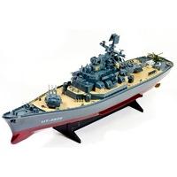 Yamato Cruiser 1: 250 2,4 Ghz Rtr