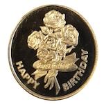 """Монета от чисто сребро """"Честит рожден ден"""""""