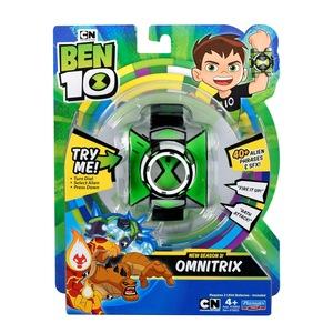 Interaktív gyerek játékok