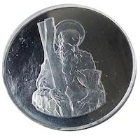 """Монета от чисто сребро """"Свети Андрей"""""""