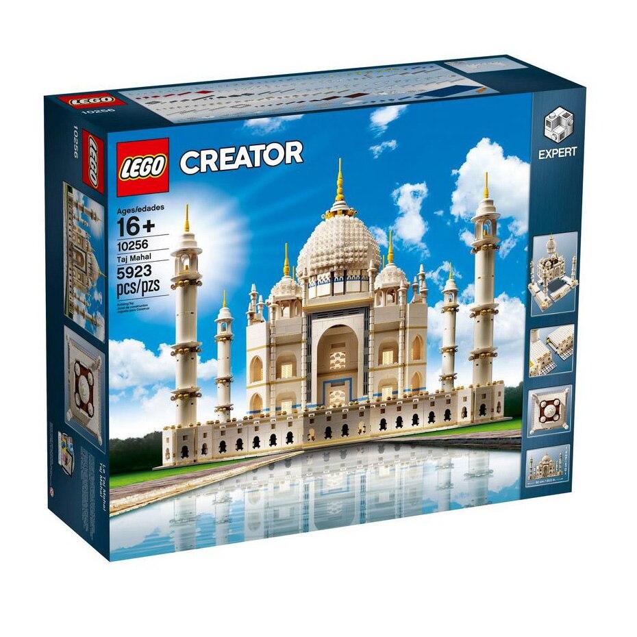 Fotografie LEGO Creator Expert - Taj Mahal 10256