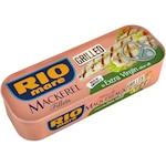 File de Macrou la gratar in ulei masline Rio Mare 120g