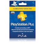 Абонаментна карта PlayStation Plus BG Membership за 365 дни