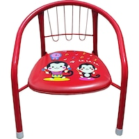 scaun moale la adulti