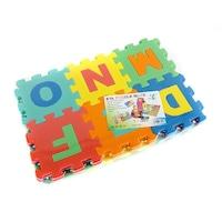 covor puzzle burete copii