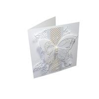 Картичка Джу-бокс За рожден ден, Юбилей, Годеж, С плик