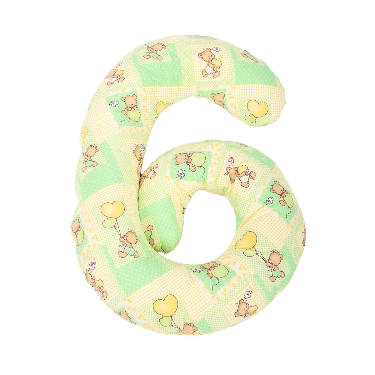 Fotografie Perna 3 in 1 de gravida si alaptat BabyNeeds, Ursuleti colorati