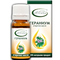 Етерично масло от Гераниум Ривана, 100% чисто масло, 10 мл.