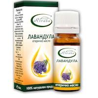 Етерично масло от Лавандула Ривана, 100% чисто масло, 10 мл.