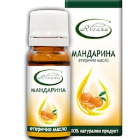 Етерично масло от Мандарина Ривана, 100% чисто масло, 10 мл.