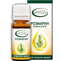 Етерично масло от Розмарин Ривана, 100% чисто масло, 10 мл.