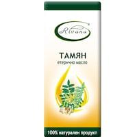 Етерично масло от Тамян Ривана, 100% чисто масло, 1 мл.