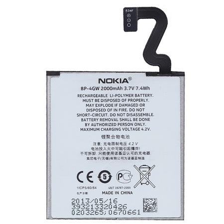 Nokia Akkumulátor 2000 mAh LI-Polymer (belső Akkumulátor, beépítése szakértelmet igényel) (Nokia Lumia 920)