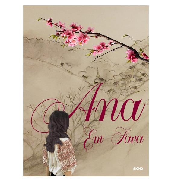 ANA, Em Sava, 313 pagini - eMAG.ro