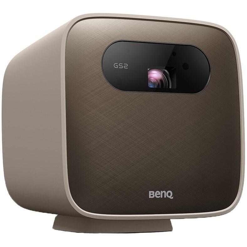 Fotografie Videoproiector BenQ GS2, HD, 500 lumeni, bej crem