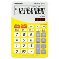 Calculator de birou SHARP 10 digits, dual power,EL-M332BBL - gri/galben
