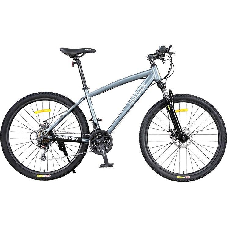 """Fotografie Bicicleta MTB-HT Forever F26S1B, roata 26"""", cadru aluminiu, 27 viteze, culoare gri/alb"""
