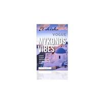 Пълнители за електронно наргиле El Shisha Vogue, Вкус Mykonos Vibes, Без Никотин, 5 броя