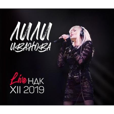 CD Лили Иванова Live НДК XII 2019