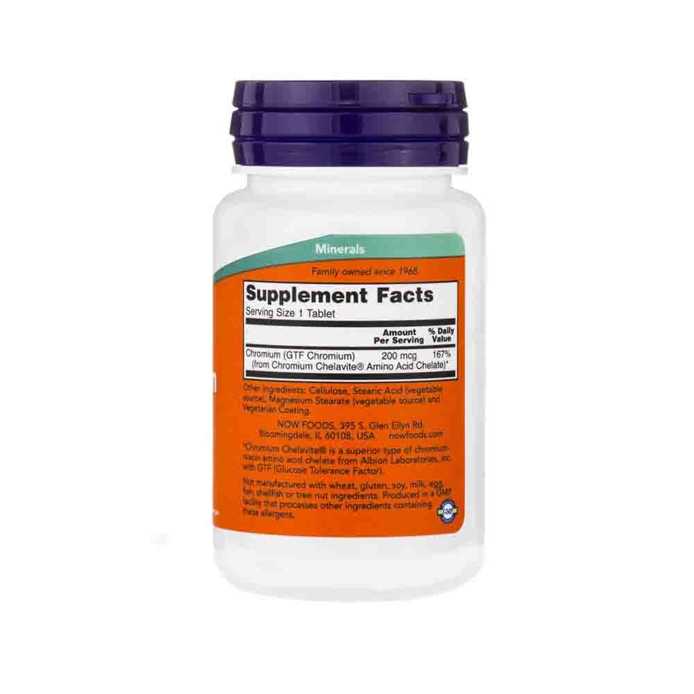 Chromium GTF 200mcg (100 tablete)