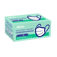 Санитарни маски Alivio, за еднократна употреба, 50 броя в кутия
