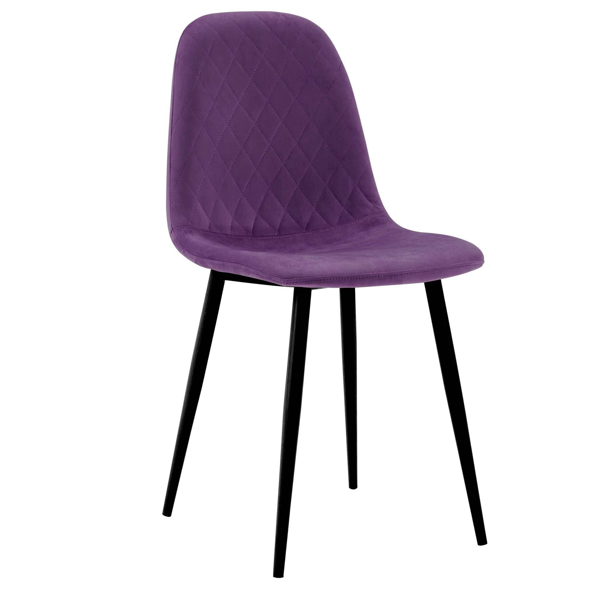 Fotografie Set 2 scaune living Heinner Home, model Pearl,Mov