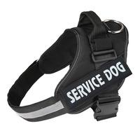 Нагръдник за куче, Черен, Размер M, 15-25 кг