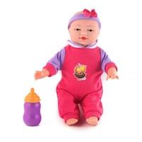 Interaktív baba nevet sír cumizik gügyög