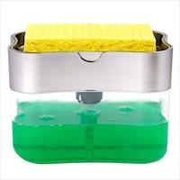 Adagoló, 2 az 1-ben folyékony mosogatószer vagy fertötlenítő adagoló, konyhai szivacstartóval, 1 db, átlátszó, 380 ml, 14x11x9 cm