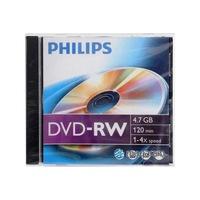 PHILIPS 1386245 Philips DVD-RW47 4x újraírható DVD lemez