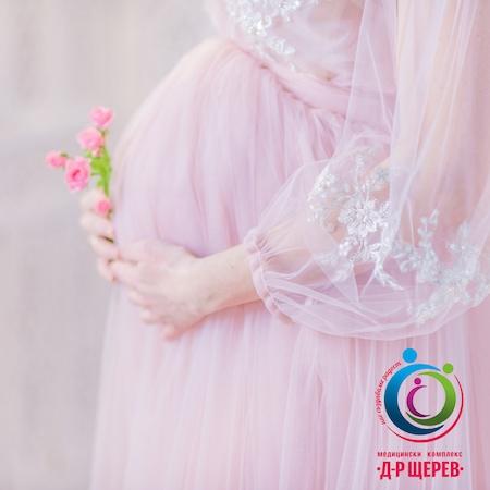 """Пакет """"ВИП"""" бременност от Медицински комплекс Dr. Shterev Hospital, за един човек, Валидност 12 месеца след датата на купуването"""