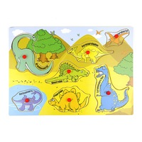 Дървен пъзел AcoolToy, С динозаври, Многоцветен, 7 елемента