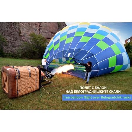 Ваучер за полет с балон до четири човека за един час в района на Белоградчишките скали, Валидност на ваучера от 01.02.2021г. до 01.08.2021г.