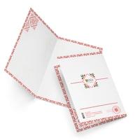 Скреч картичка ШантавоЕ 464 за имен ден, със 7 предизвикателства, хартия, 21 х 15 см