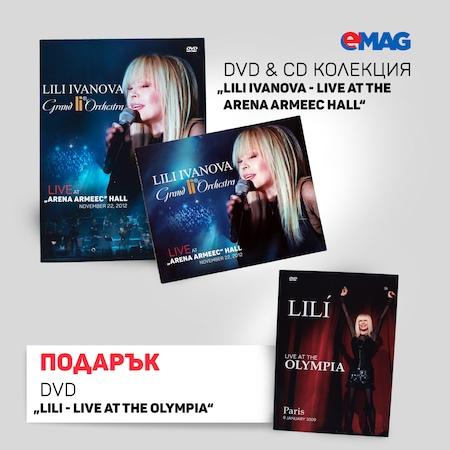 DVD & CD колекция Лили Иванова Live Арена Армеец Ноември 2012г. + Подарък DVD Live at the Olympia