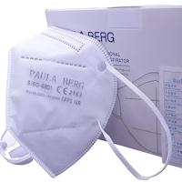Комплект предпазни маски PAULA BERG, FFP3, евро сертификат, 10 бр.