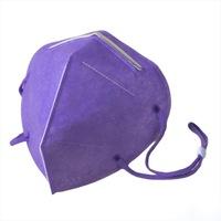 Защитна маска KAZE FFP2/KN95, 5 слоя, BFE> 99,9%, Сертификат CNAS, Лилав