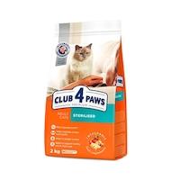 Храна за котки Club 4 Paws Adult Cat Sterilised, 2 кг.