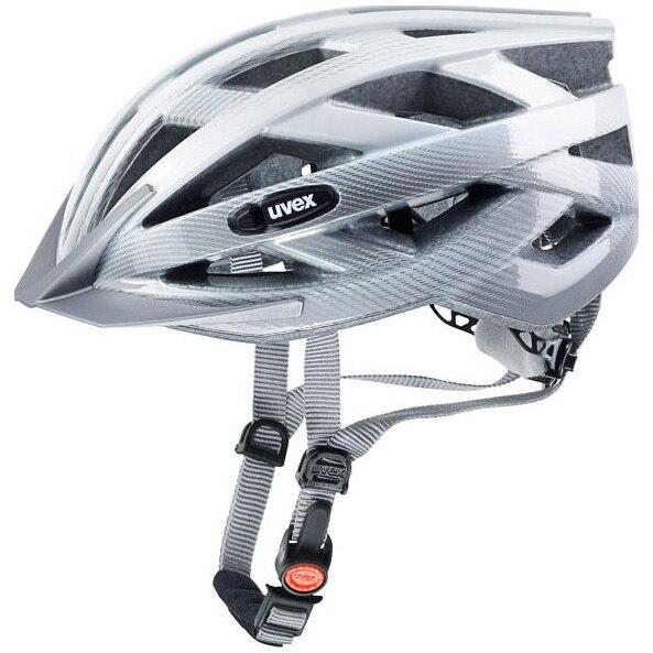 Fotografie Casca ciclism Uvex i-vo C White/Silver, 52-57cm