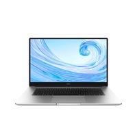 "Huawei MateBook D15 15.6"" FullHD laptop, AMD Ryzen 5 3500U, 8GB, 256GB SSD, Radeon™ Vega 8 Graphics, Windows® 10 Home, Nemzetközi angol billentyűzet, Ezüst"