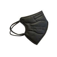 Комплект от 10 защитни маски за деца OEM FFP2 / KN95, Първокласно качество, Индивидуално опаковани, 5 слоя, CE 2163, BFE> 95, Черен цвят