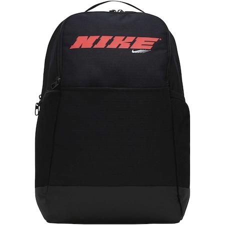 Раница Nike Brasilia