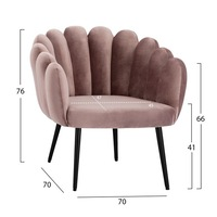 Фотьойл DecoDepot Vivien, Кадифе, Черни крака, Розов, 70x76cm
