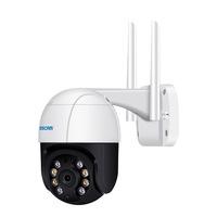 ESCAM Home Security Camera 355 Biztonsági kamera, 1080P