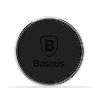 Baseus - Mágneses Autós Tartó, SUGENT-MO01