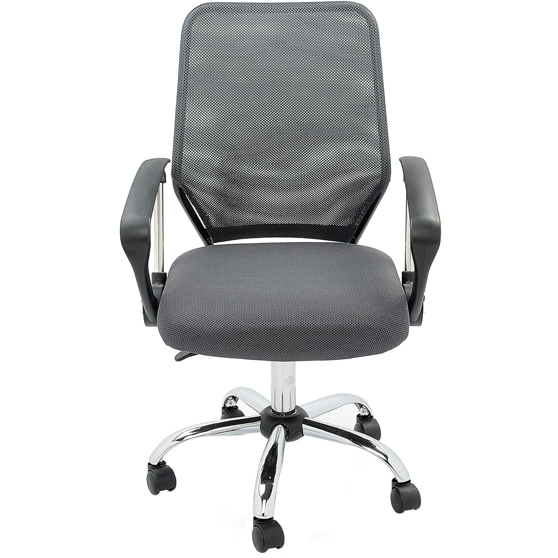 Fotografie Scaun de birou ergonomic, Kring Happy, Mesh, Gri